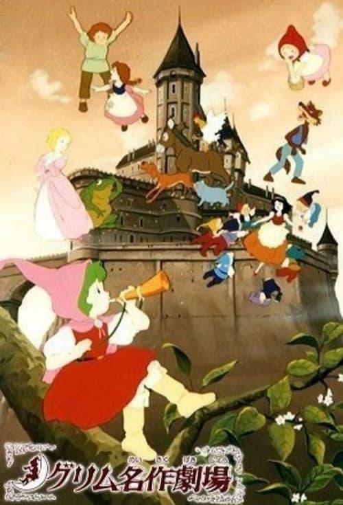 Grimm's Fairy Tale Classics-Azwaad Movie Database