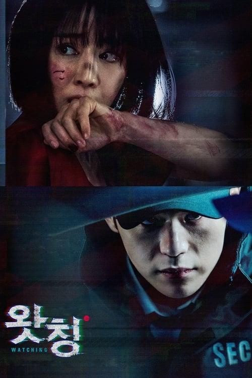 Nonton Drama Korea Watching (2019)