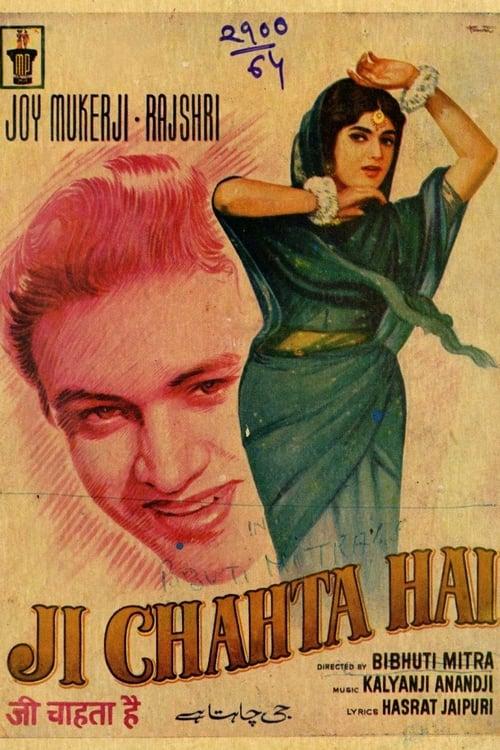 Mira La Película Ji Chahta Hai Doblada En Español