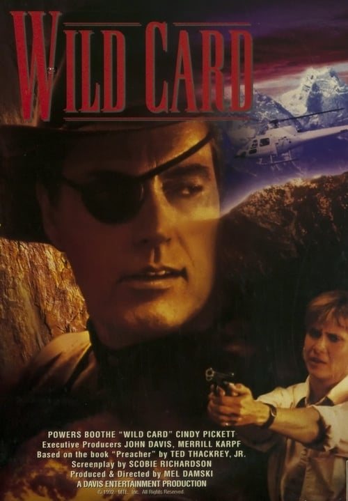 فيلم Wild Card على الانترنت