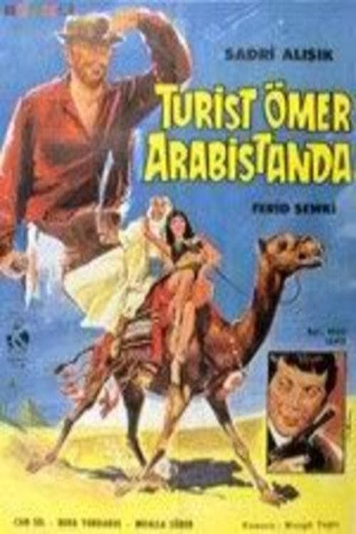 Largescale poster for Turist Ömer Arabistan'da