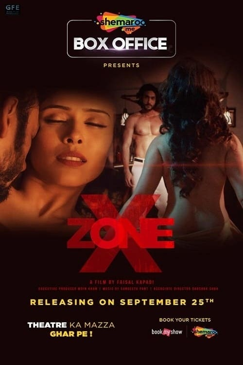 X Zone (HD)