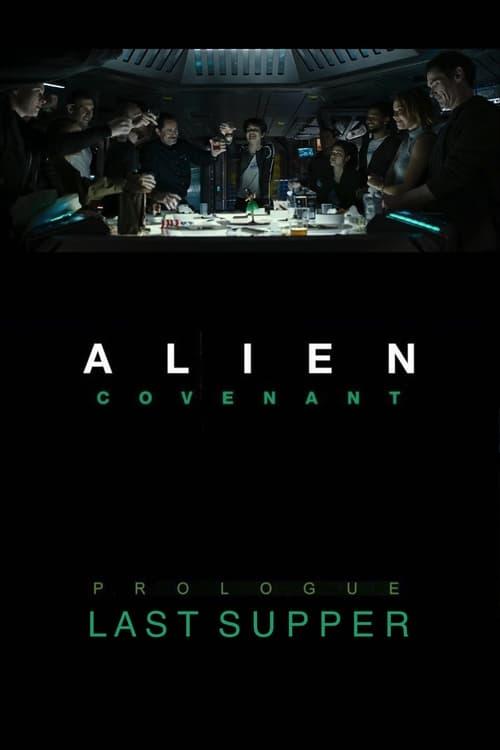 Last Supper (2017)