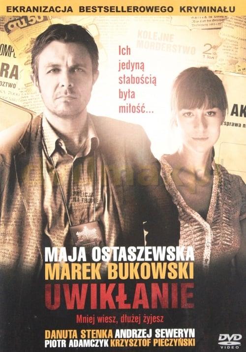 Entanglement (2011)