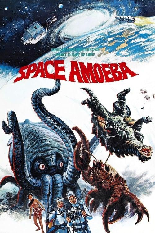 Space Amoeba (1970) Poster