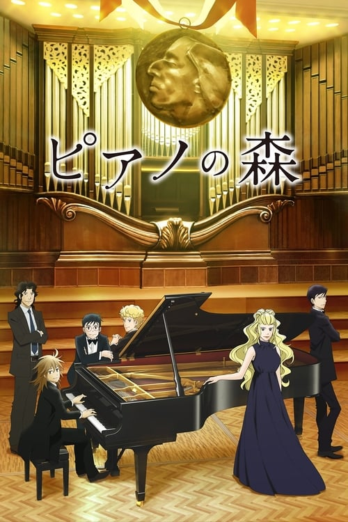 Poster von Forest of Piano