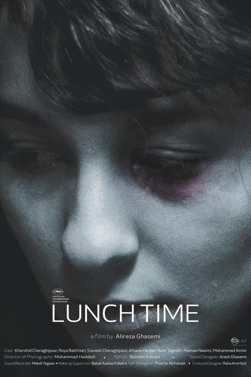 Movie Lunch Time