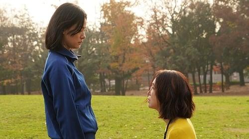 A Girl Missing – 2019 : Full Movie