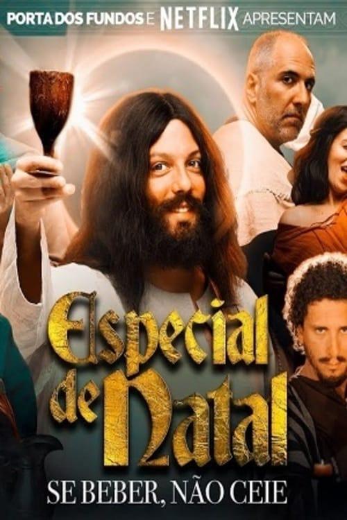 PORTAS DO FUNDOS: ESPECIAL DE NATAL