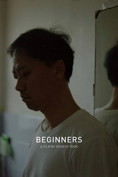 Watch Beginners Online In