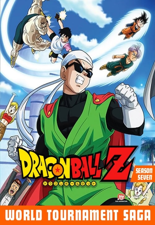 Dragon Ball Z: World Tournament Saga