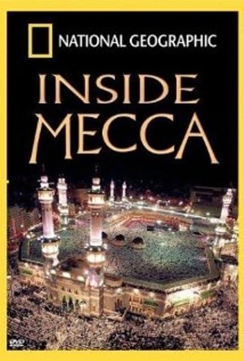 Inside Mecca Online