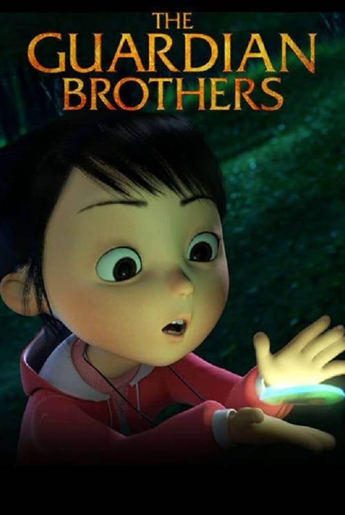 The Guardian Brothers (2017)
