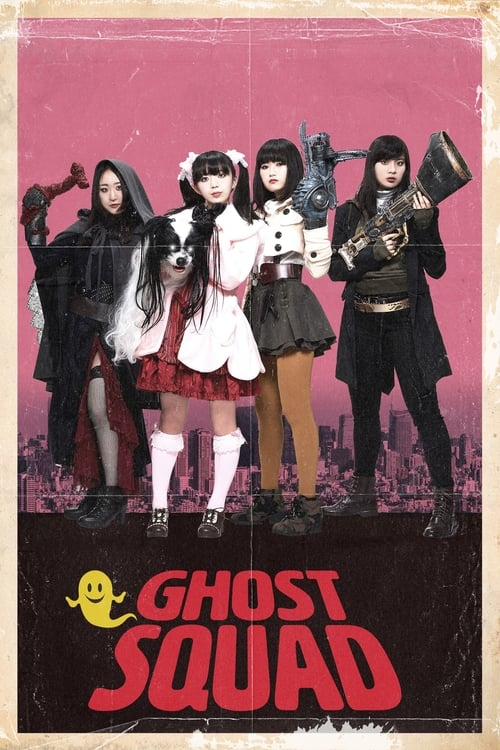 Nonton anime Ghost Squad (2018)