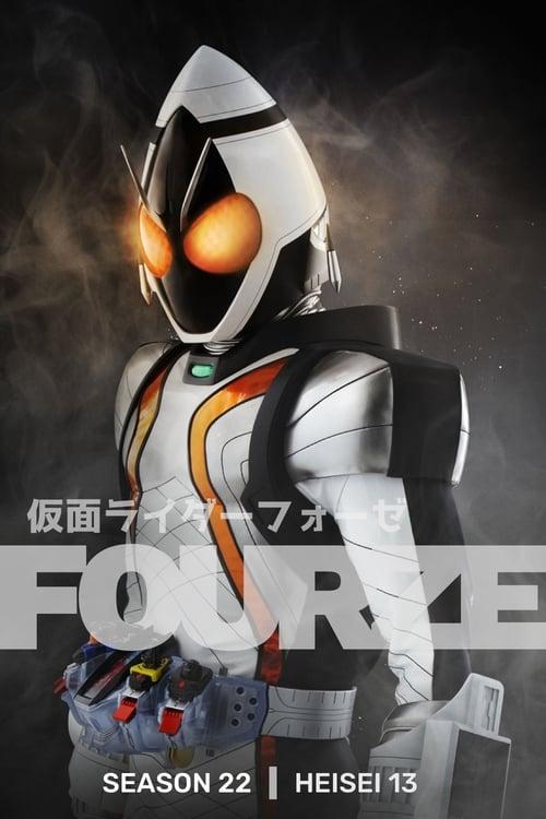 Kamen Rider: Kamen Rider Fourze