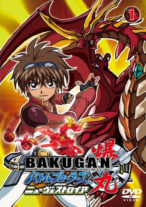 Bakugan Battle Brawlers - Animation / 2009 / 4 Staffeln