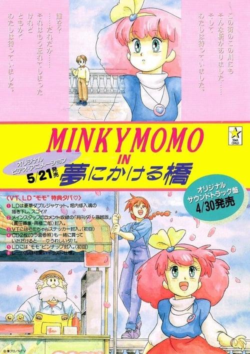 Minky Momo in the Bridge Over Dreams (1993) Poster