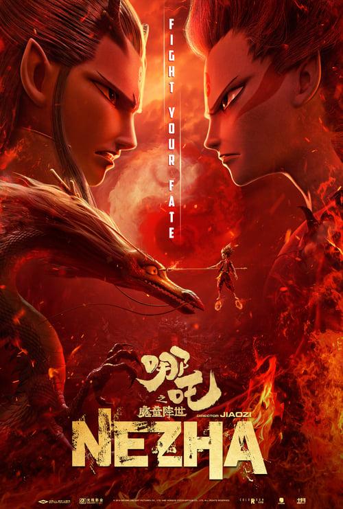 Ne Zha Zhi Mo Tong Jiang Shi 2019