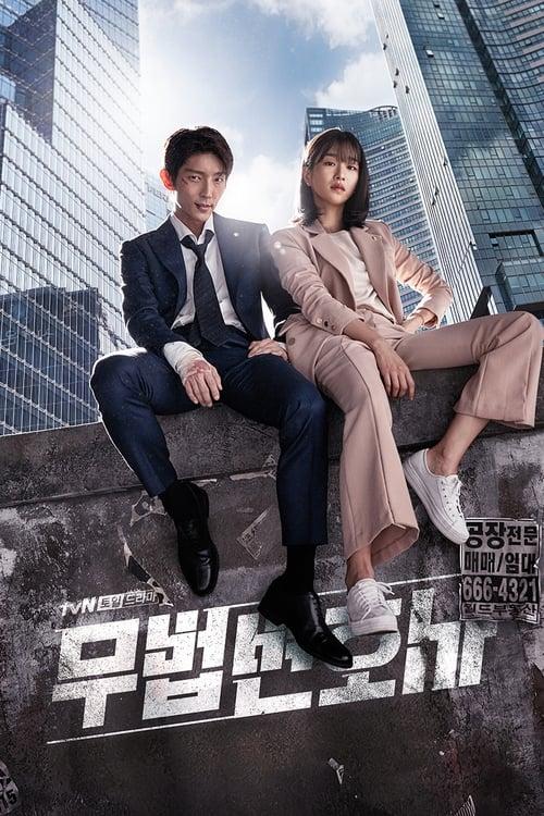 Lawless Lawyer: Season 1