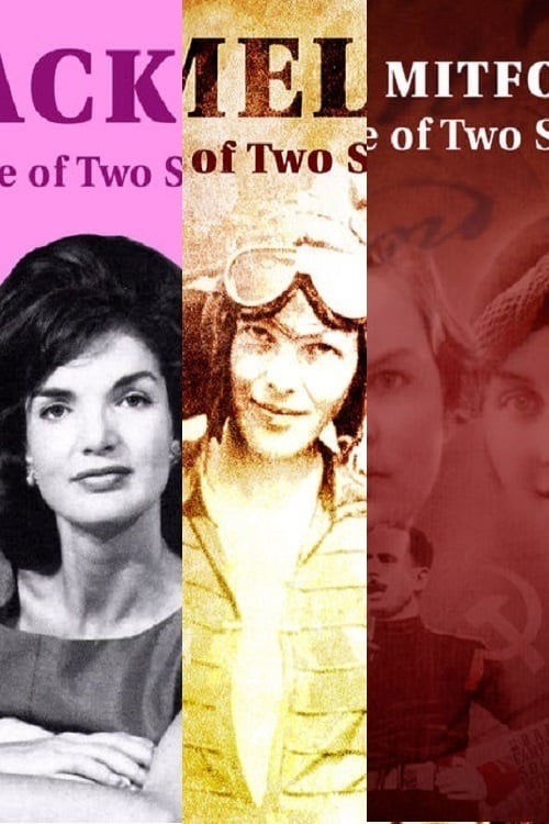 Streaming Online A Tale of Two Sisters