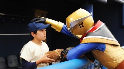 Super Sentai: Shuriken Sentai Ninninger – Épisode Burn Up! Dream Ninja Baseball