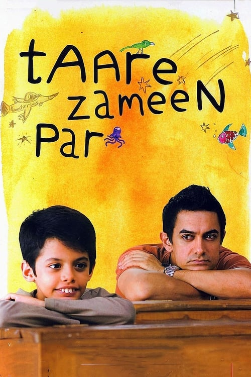 Streaming Like Stars on Earth (2007) Movie Free Online