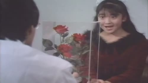 The Mobile Cop Jiban 1989 Streaming Online: Kidou Keiji Jiban – Episode Episode 4