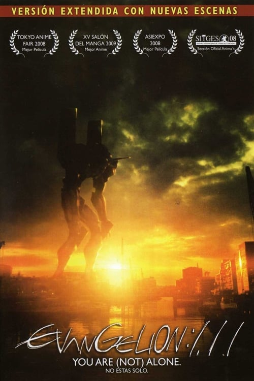 Imagen Evangelion: 1.11 You Are (Not) Alone