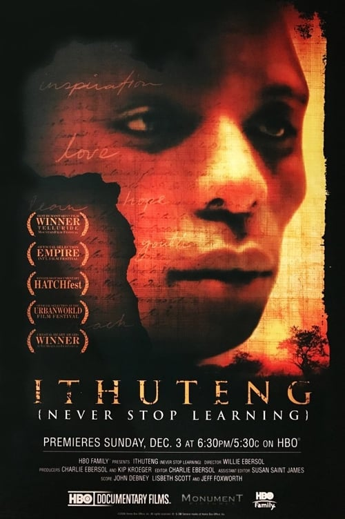 Ithuteng (Never Stop Learning) (2005)