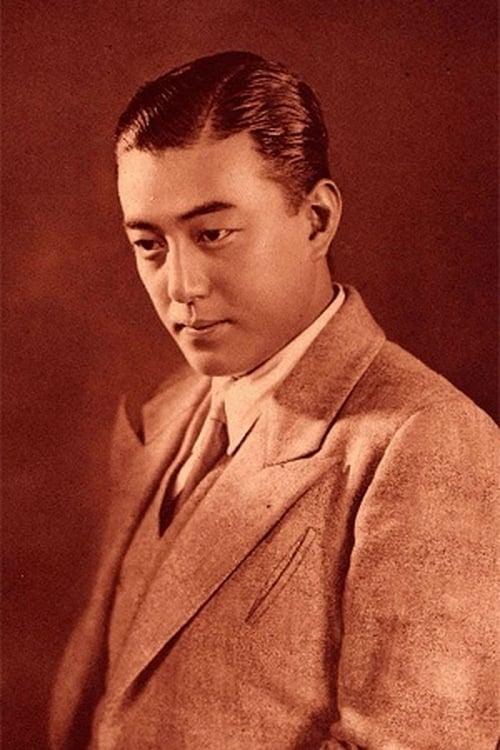 Ichiro Yuki