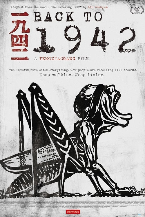 Largescale poster for Back to 1942