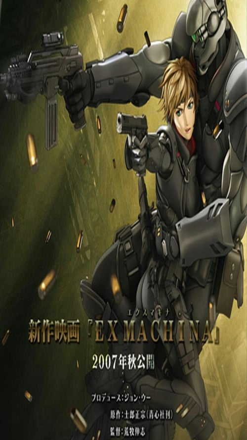 [HD] Appleseed Ex Machina (2007) streaming Amazon Prime Video