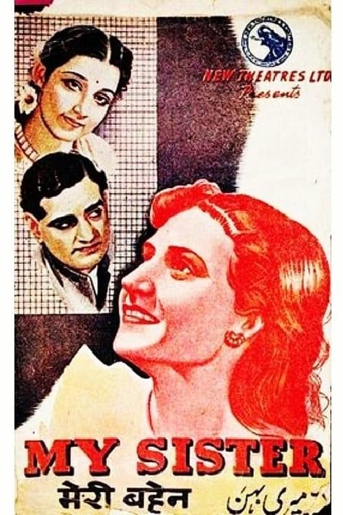 My Sister (1944)