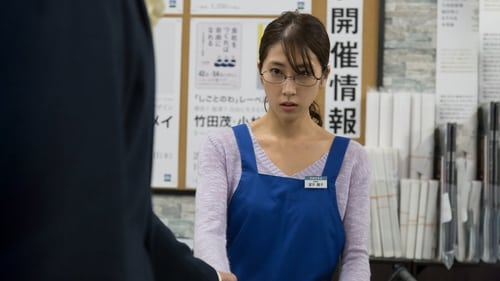 Watakushi no dorei ni narinasai dai san sho o ma e shidai (2018)