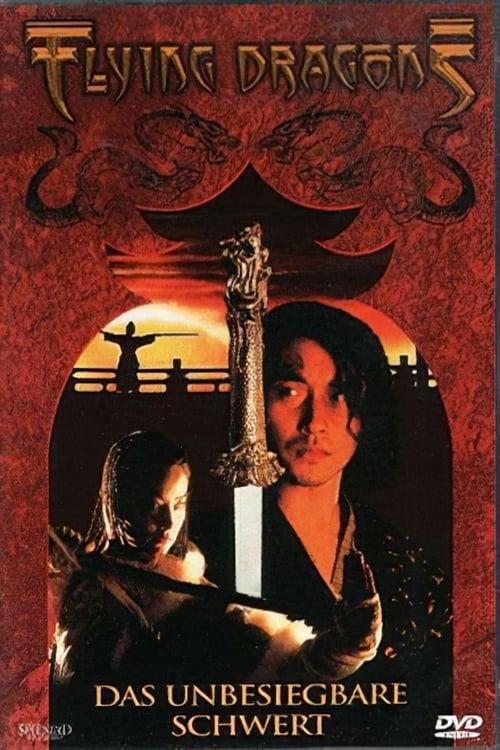 Das unbesiegbare Schwert 1993