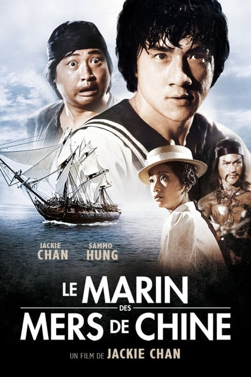 Visualiser Le marin des mers de Chine (1983) streaming Youtube HD