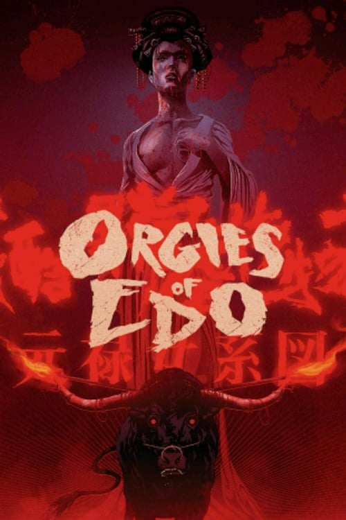 Largescale poster for Orgies of Edo