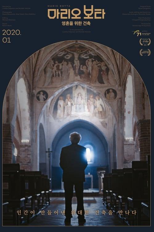 Mario Botta. Architecture and Memory