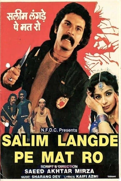 Salim Langde Pe Mat Ro ( सलीम लंगड़े पे मत रो )