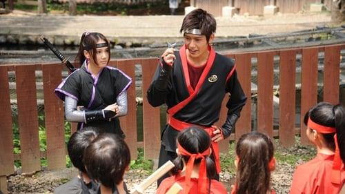 Super Sentai: Shuriken Sentai Ninninger – Épisode The Ninja School is Targeted!