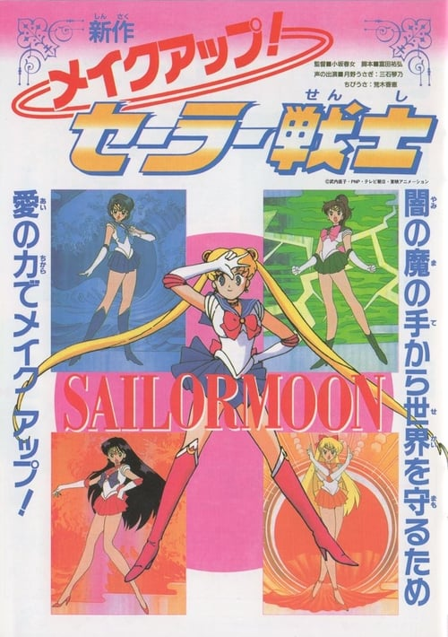 Película Sailor Moon: Make Up! Sailor Senshi En Buena Calidad Hd 1080p