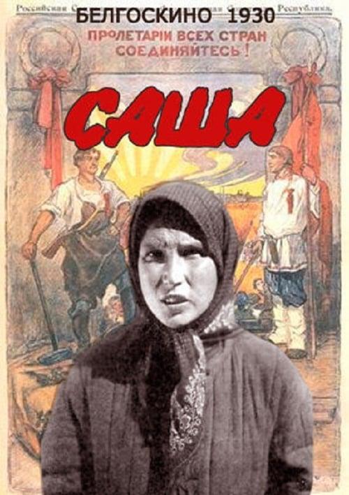 Sasha (1930)