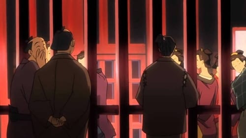Watch Samurai Champloo S1E04 Online