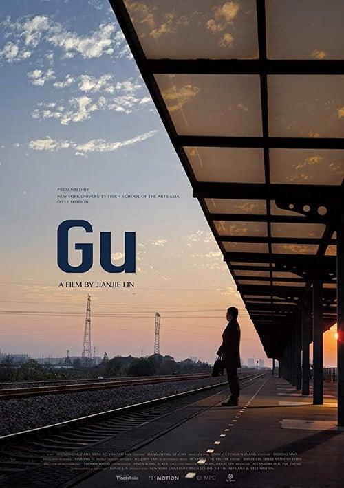 Gu (2016)