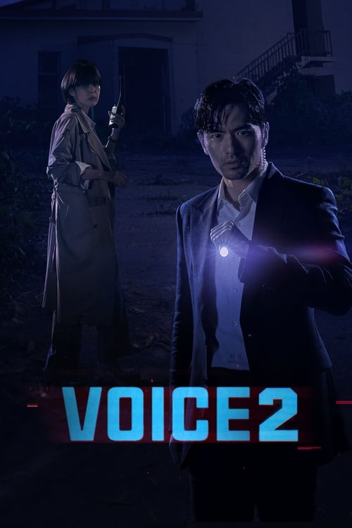 Nonton Drama Korea Voice 2 (2018)