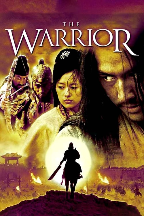The Warrior (2001)