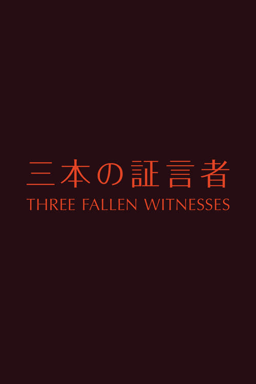Three Fallen Witnesses (2015)