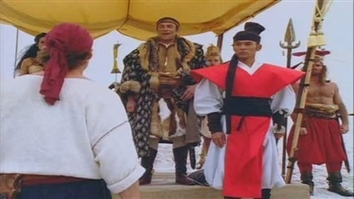 The Adventures of Sinbad: Season 1 – Episode The Ronin