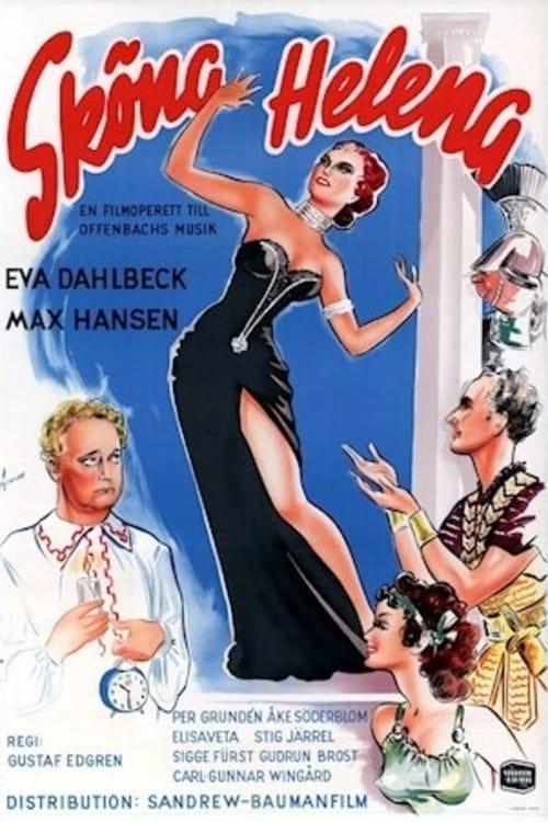 Helen of Troy (1951)