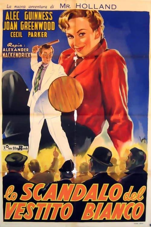 Lo scandalo del vestito bianco (1951)